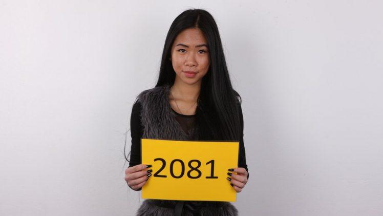 Czech Casting – Horny Asian slut – Tana 2081