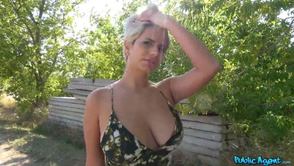 Busty Milf Blonde German